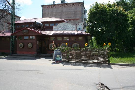 Tavern POSIDELKIN
