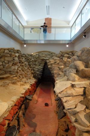 Kurozuka Kofun Museum