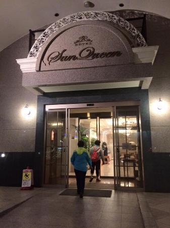 Hotel Sun Queen: ด้านหน้าโรงแรม