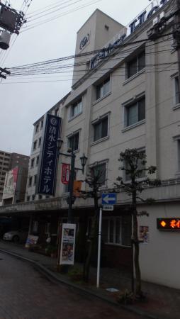 Photo of Shimizu City Hotel Shizuoka