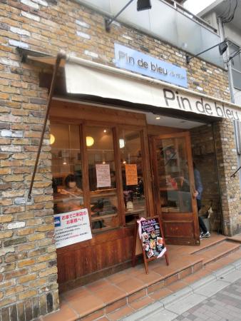 Pin de Bleu Horikawa Imadegawa Main Store