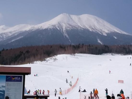 Mia Ski Resort