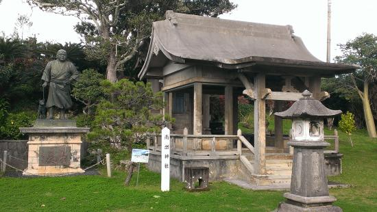 Nanshu Shrine
