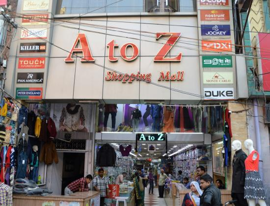 ‪A to Z Shopping Mall‬