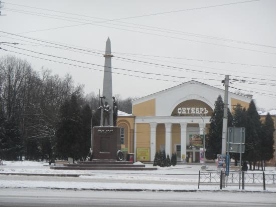 Monument to the Defenders and Liberators of Smolensk