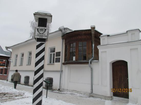 F.M. Reshetnikov's Literary and Memorial House Museum
