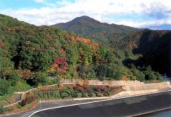 Daimon Dam