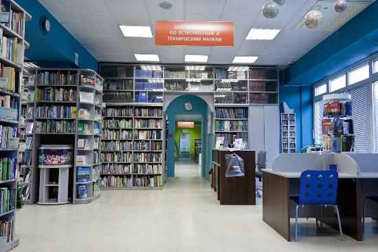 Russian State Library for Young Adults