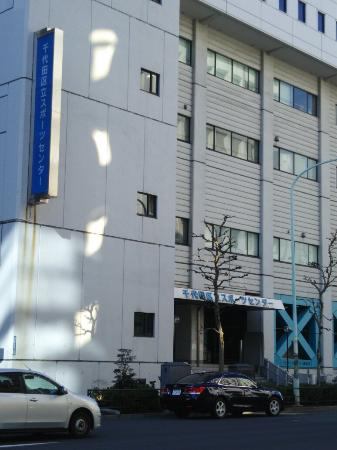 Chiyoda Sports Center