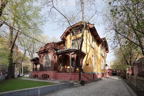 Youth Historical and Cultural Center, Mansion of Merchant V.D. Nosov