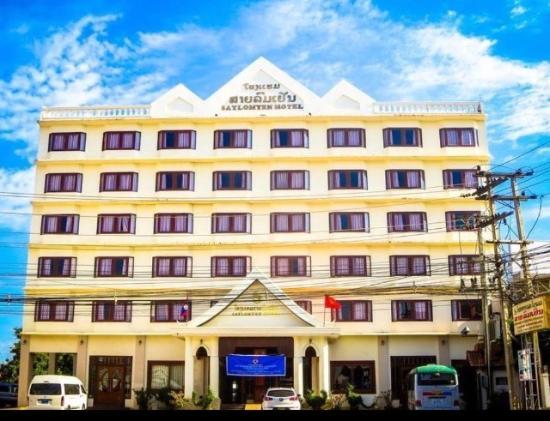 Saylomdyen Hotel