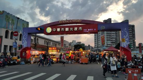 Zhongli Xinming Night Market