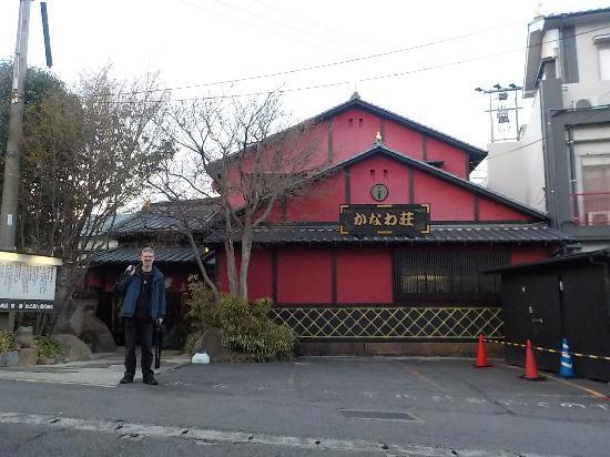 Yumoto Kanawa