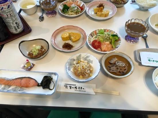 Shiganoyu Hotel