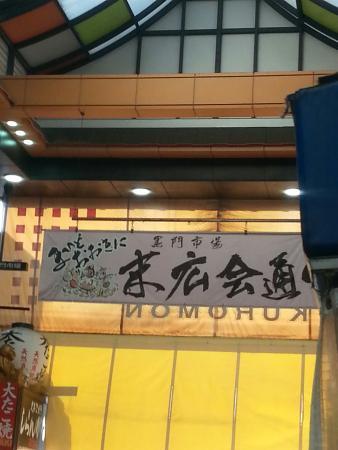 Osaka, Jepang: 20160225_143041_large.jpg
