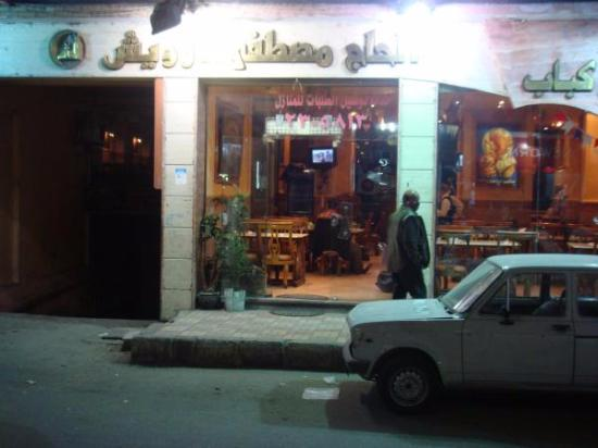 أسيوط, مصر: Mostafa Darwish