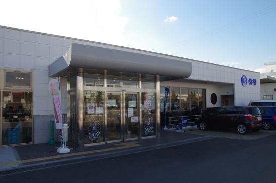 Himeji, Japan: とれとれ市場の入口です。