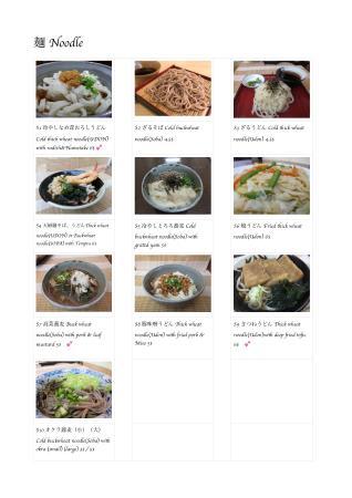 Soran Japanese Restaurant