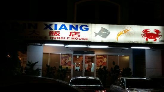 Restaurant Pin Xiang
