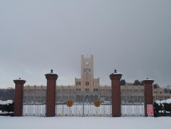 Kanda Elementary School