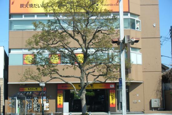 Wataminchi Ube Shinkawa
