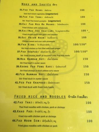 Cuckoo's Nest Restaurant and Bar: photo1.jpg