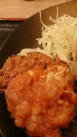 Matsunoya Kikuna