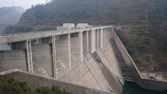 Tomata Dam