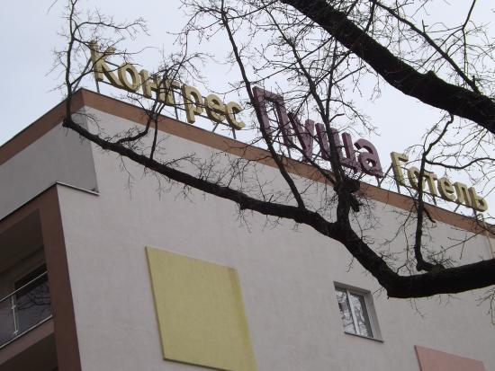 Puscha Congress Hotel Photo