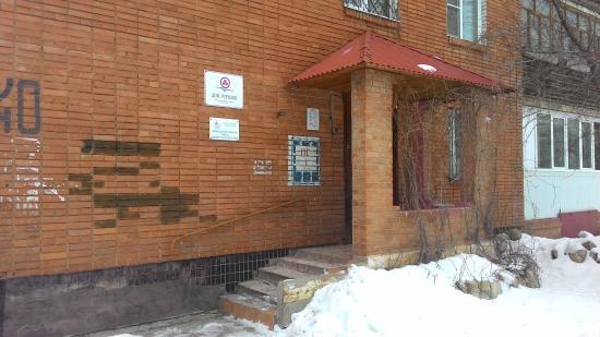 Rerihov House