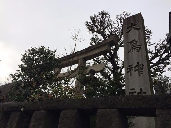 Otori Shrine : 入口の鳥居