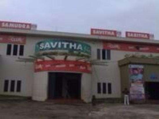 Savitha Film City