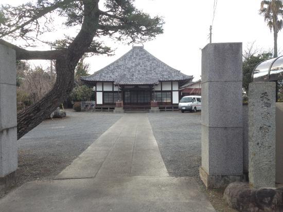 Hoshaku-ji Temple