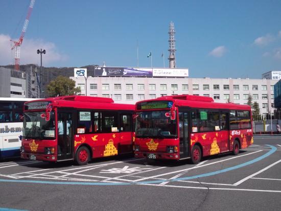 Hiroshima Meipuru-pu