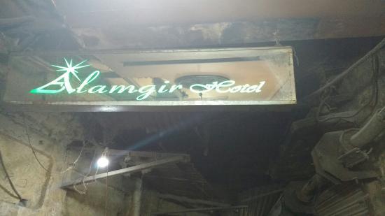 Alamgir Hotel Restaurant
