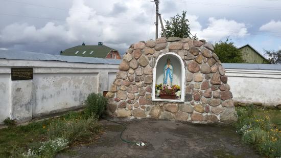 Novy Svierzan, Belarus: Костёл св. Петра и Павла в Новом Свержене
