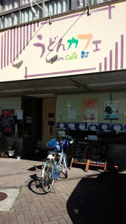 Udon Cafe Miyako