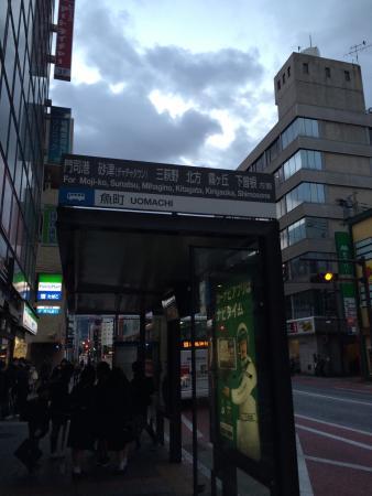Nishitetsu Bus Kitakyushu