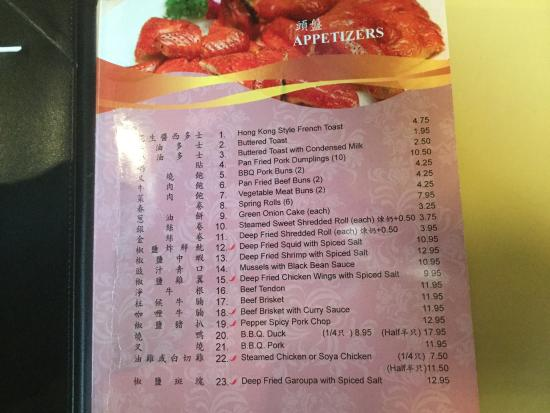 Sam Wok Restaurant Menu