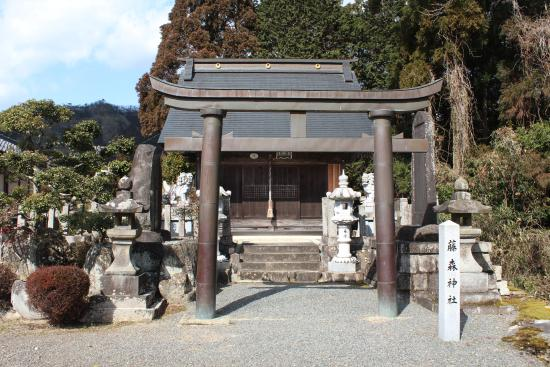 Fujimori Shrine