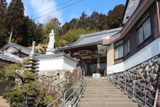 Ryotokuji Temple