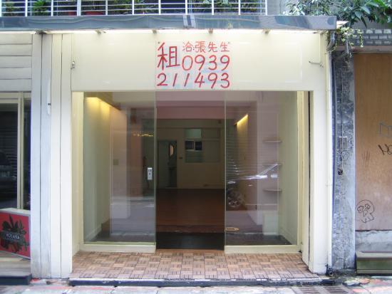 Taiwan taipei Homestay