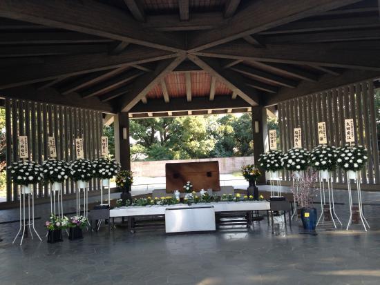 Chidorigafuchi National Cemetery
