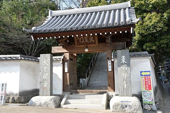 Tomyozen-ji Temple