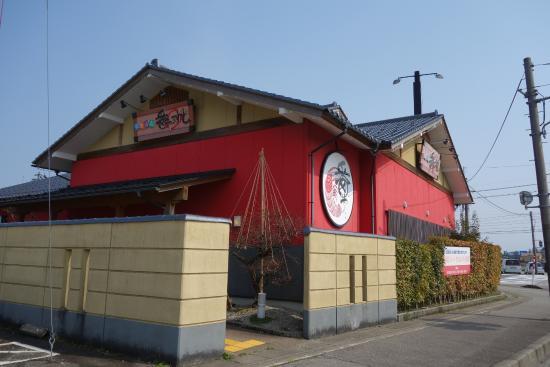 Ban-Ya No Sushi Kosugi