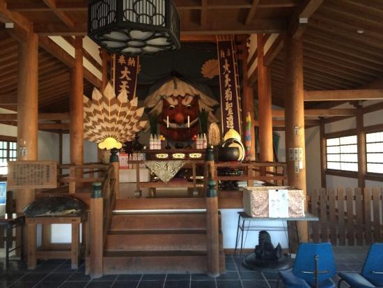 Yura-cho, Japan: photo0.jpg