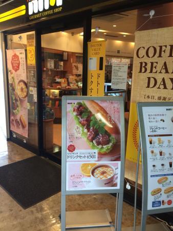 Dotor Coffee Shop Minamikashiwaten