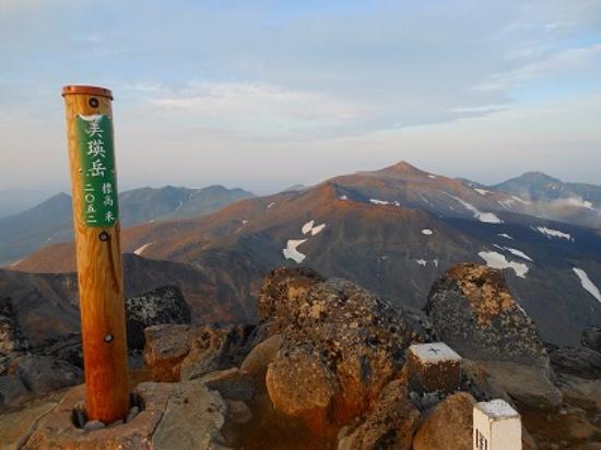 Mt.Tokachi: 美瑛岳
