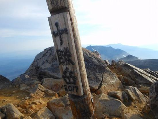 Mt.Tokachi: ようやく十勝岳