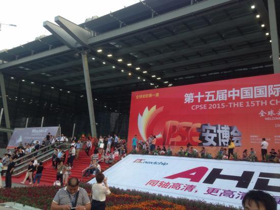 Shenzhen Convention and Exhibition Centre: ฮอลล์ใหญ่มาก คนเยอะมาก